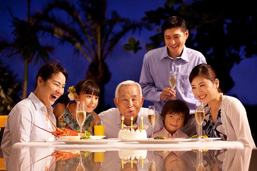 【三世代におすすめ!お祝いはルネッサンスで】くす玉でサプライズ 思い出アニバーサリーステイ<2食付>