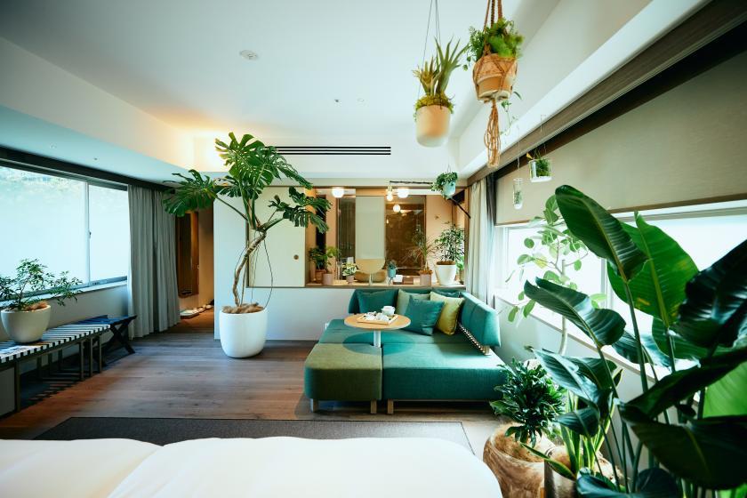 【BOTANICAL ROOM】1日1室限定!植物の力で心も身体もリラックス♪<館内利用券3000円&朝食付>