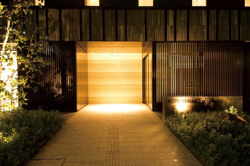 ホテル京阪 淀屋橋