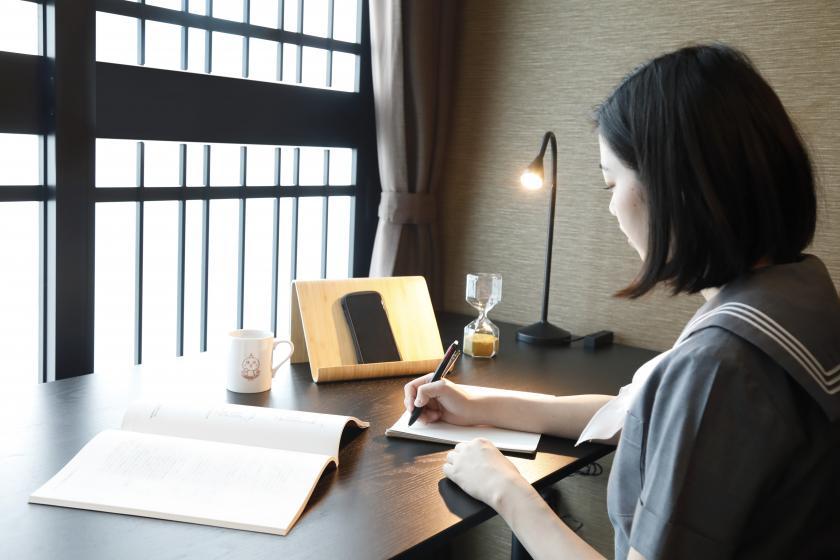 【Towork Room】<9時IN-20時OUT>1日2室限定◆プライベートルームテレワークや受験勉強に!