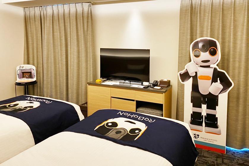 【1日1室限定】モバイル型ロボット〈ロボホン〉と過ごす京都旅♪<朝食サンドイッチBOX付>