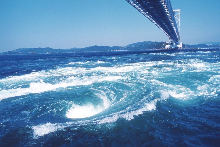 【観潮船チケット付】2食付き 鳴門海峡うず潮クルーズ&ウォッチング 2021年4月~