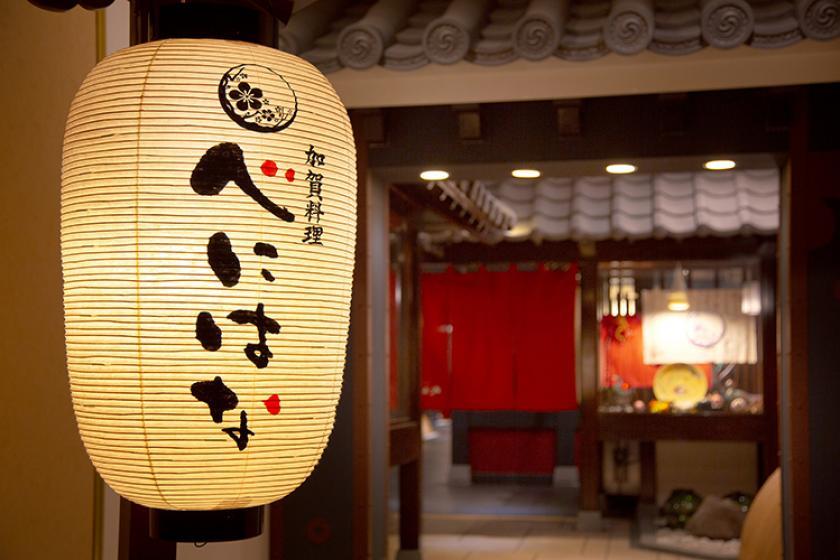 【誕生!SAKE BAR べに蔵】特選「三味三酒」の巡り旅 ~加賀能登の珍味と地酒呑みくらべ~