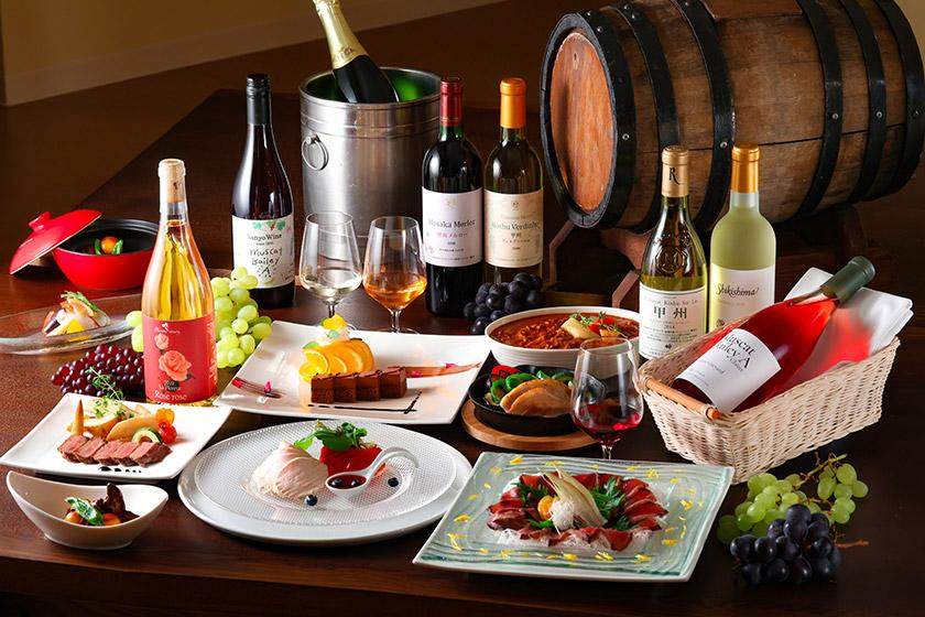 10種のワインを贅沢に飲み比べ♪山梨ワイン飲み放題付プラン 1泊2食付 バイキング