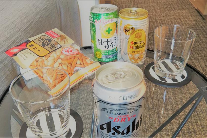 【部屋飲みプラン♪】3種のアルコール&おつまみ付き<朝食付き>