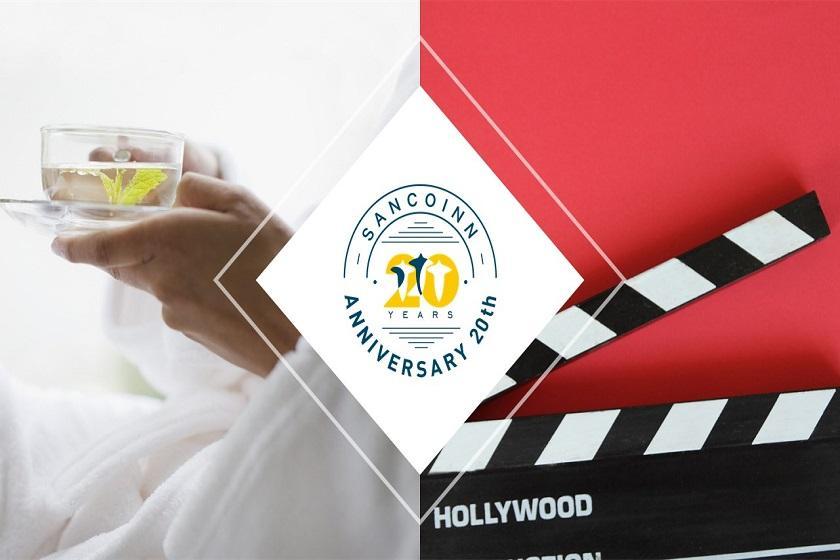 <會員> [20週年]免費\延遲免費和VOD免費/ Sancoinn酒店週年紀念♪