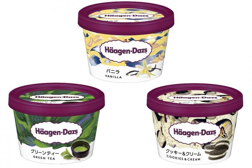 【お風呂あがりにアイスクリーム♪】ハーゲンダッツアイスクリーム付きプラン<食事なし>