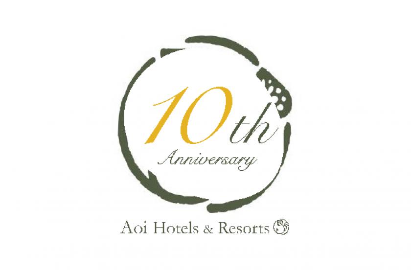 【開業10周年記念】感謝の気持ちをこめて50%OFF & 朝食つき & シャンパンボトルつき