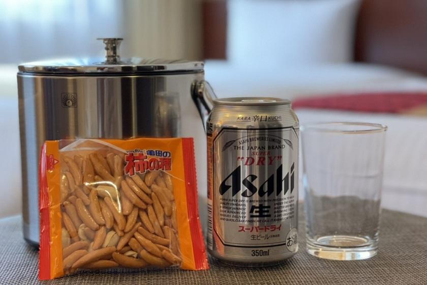 【お部屋でちょい飲みプラン♪】ビール&おつまみ付き<食事なし>