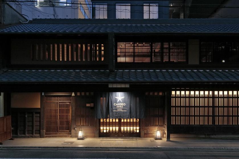 カンデオホテルズ 京都烏丸六角