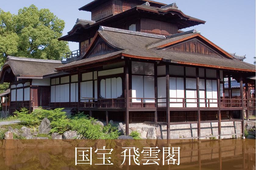 【OKUTRIP/1日1組限定】世界遺産・西本願寺を巡る 国宝特別拝観付き宿泊プラン -朝食付き-