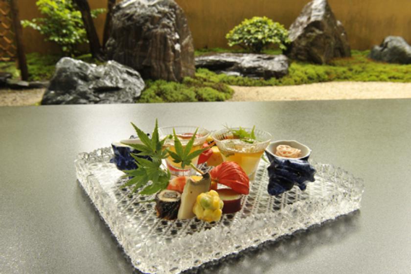 【特別期間】 旬の懐石料理プラン