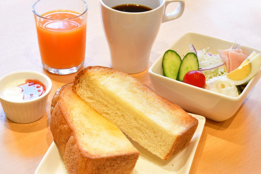 [Not eligible for Go To Travel] Plan with Quo card 1000 yen [Breakfast included]