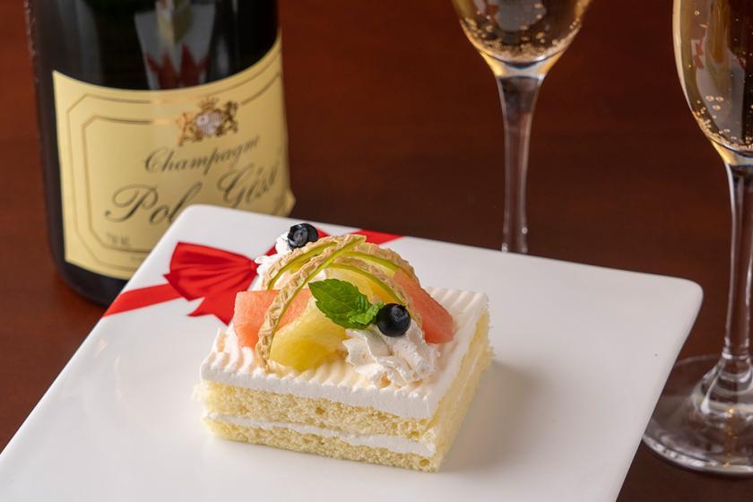【祝!20周年~ありがとうをカタチに~】大切な記念日をスペシャルなおもてなしでお祝い