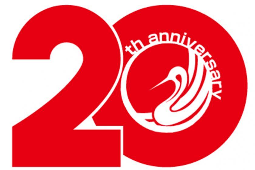 【会員限定/早割90】祝!20周年~ありがとうをカタチに~ おいでよ!「楽しい」がいっぱいのつるや吉祥亭へ!おもてなし&イベント&源泉かけ流し&天ぷら食べ放題で満喫