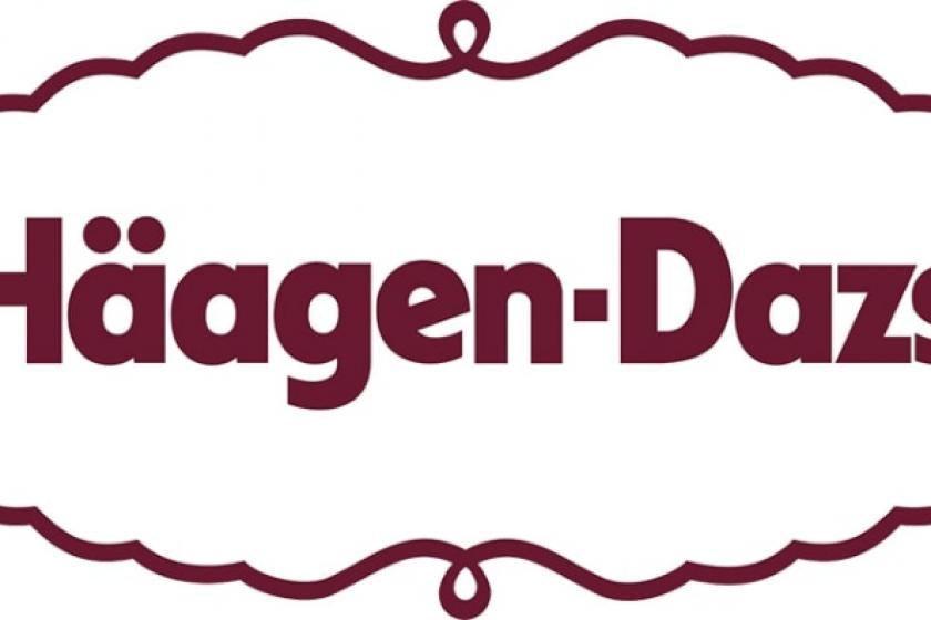 【ちょっと贅沢♪】ハーゲンダッツアイスクリーム付きプラン<朝食付き>