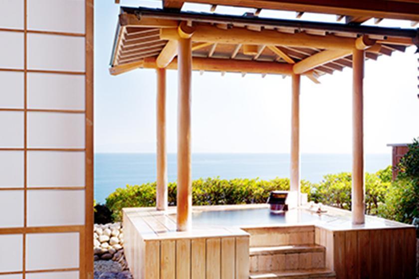 【最上級のプライベート温泉 庭園露天風呂付客室】相模湾一望の絶景と良質な自家源泉かけ流し&個室で味わう和会席