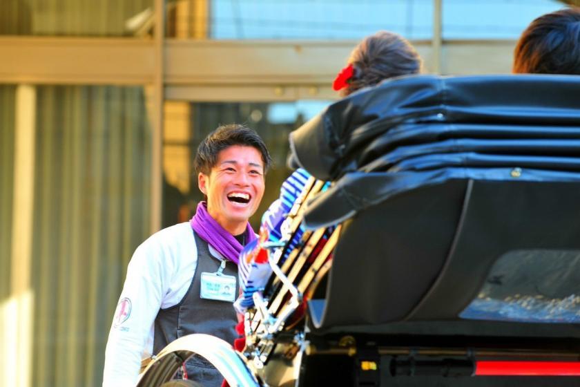 【えびす屋&葵ホテルのコラボプラン】京の夏・人力車で巡るパワースポットツアー&朝食つき&ボトルシャンパンつき