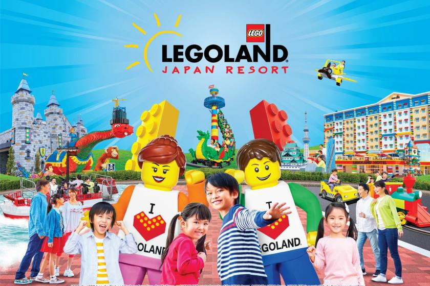 Let's go to LEGOLAND® Japan! [Stay without meals]