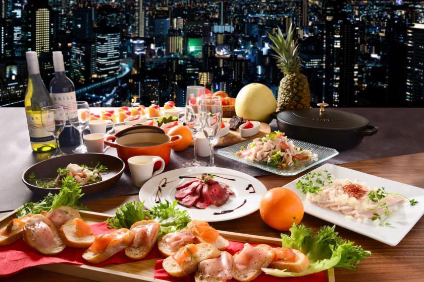 ホテル最上階スカイレストランで楽しむ秋のディナーブッフェ!<USJミールクーポン・夕朝食付>