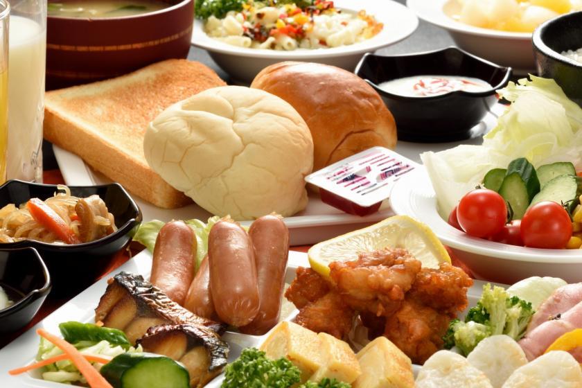 【朝食無料サービス】手作り朝食バイキングで今日も元気!★駐車場&全室VOD無料 ★