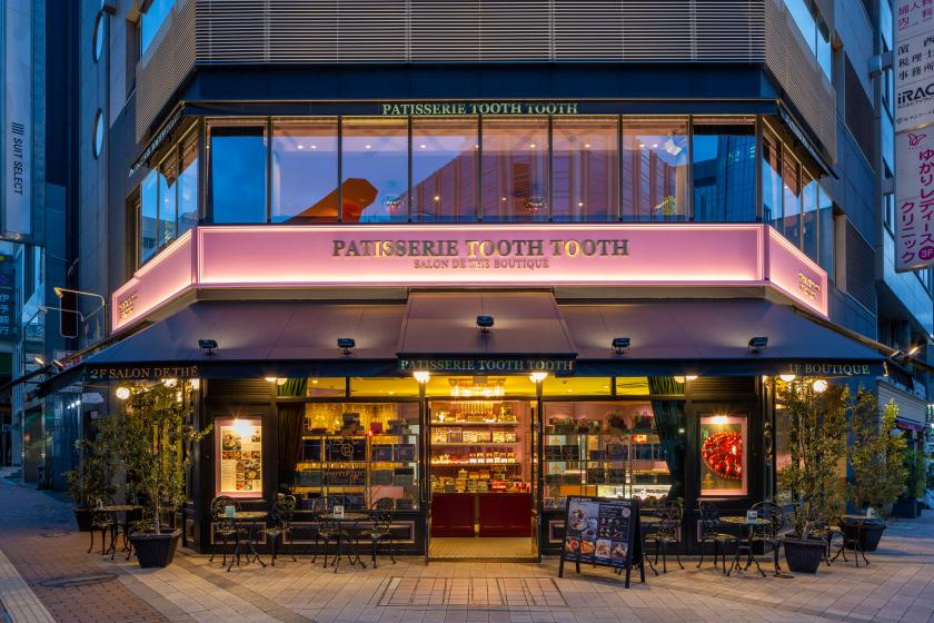 [Limited to 3 groups a day! ] With an anniversary cake from a famous Western confectionery store, enjoy the night view and have the best memories! (With breakfast)
