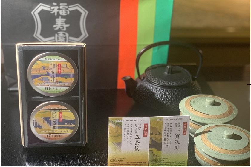 福寿園のお茶と茶菓子でお部屋でリラックス♪<朝食付き>