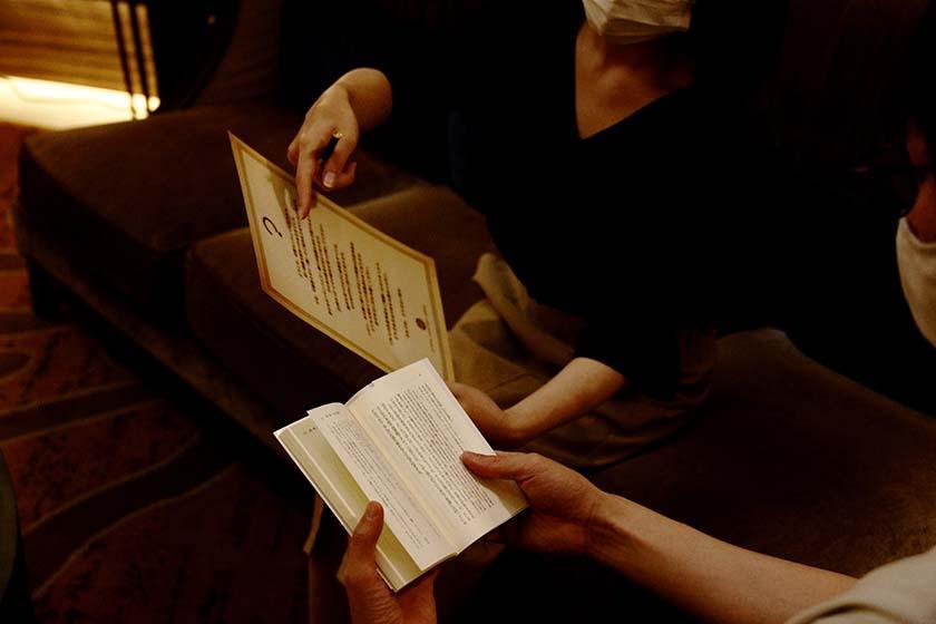 【迷い込む物語体験】「本と歩く謎解きの夜~消えたエピローグの行方~」宿泊プラン   -夕朝食付き-