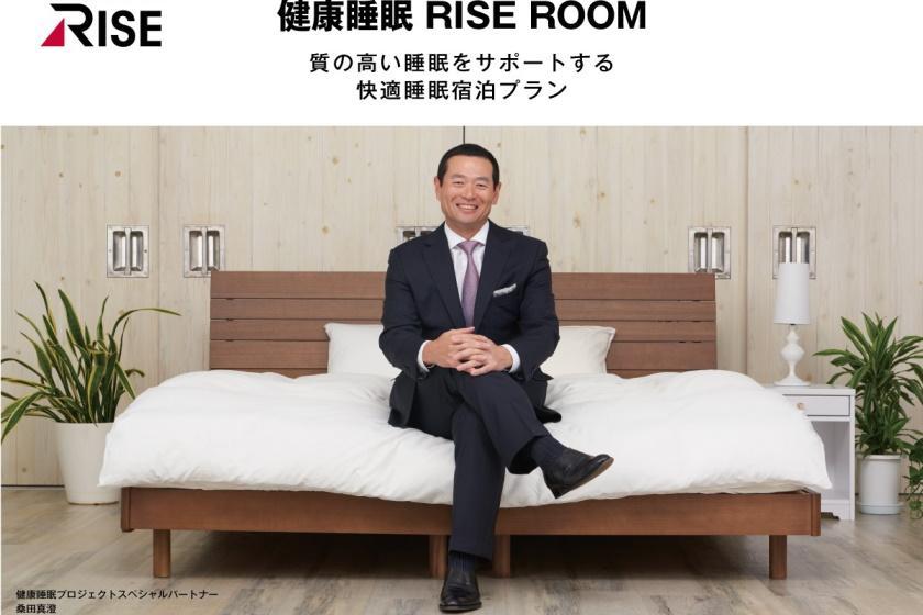 Value the Hotel Naraha Kido Ekimae