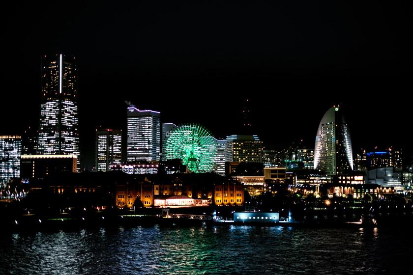 Best Rate ■ 素泊り ■ 新横浜を満喫・観光・レジャーにおすすめ