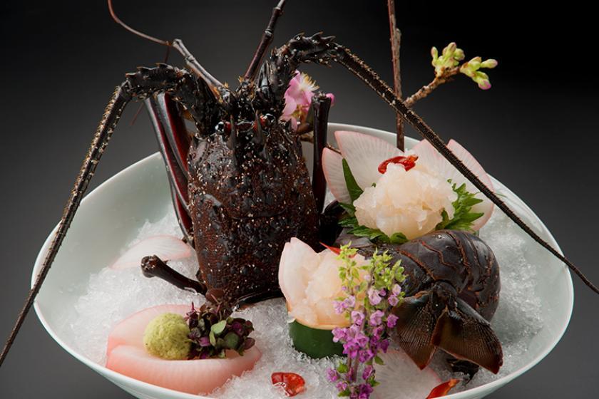 【期間限定】松茸/伊勢海老懐石料理プラン