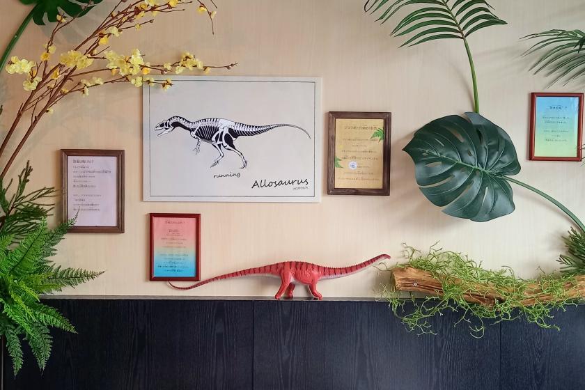 1日1室限定◇恐竜×謎解きのコンセプトルーム「恐竜博士のミステリーラボ」宿泊プラン~食事なし~
