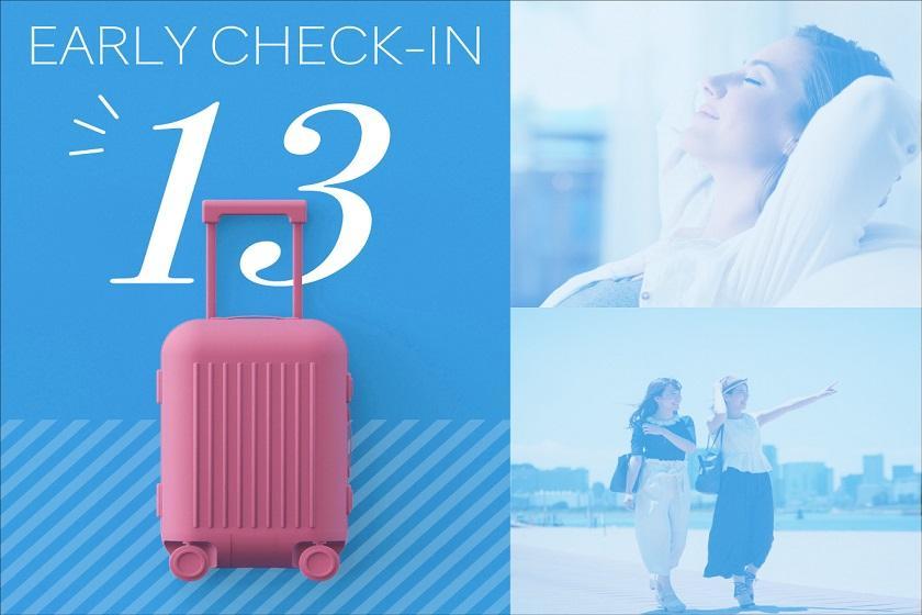 <会員>【13時チェックイン】名古屋に着いたらまずはゆっくりホテルで一休み♪<朝食付き>