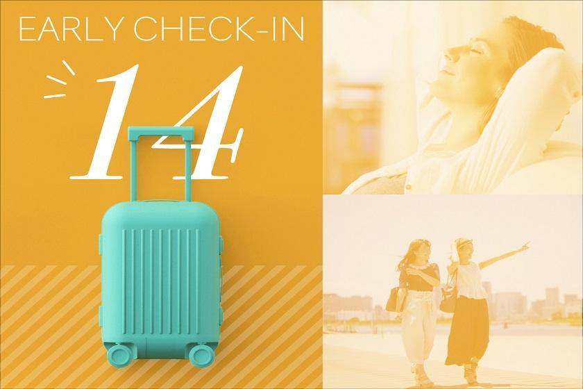 <会員>【14時チェックイン】静岡に着いたらまずはゆっくりホテルで一休み♪