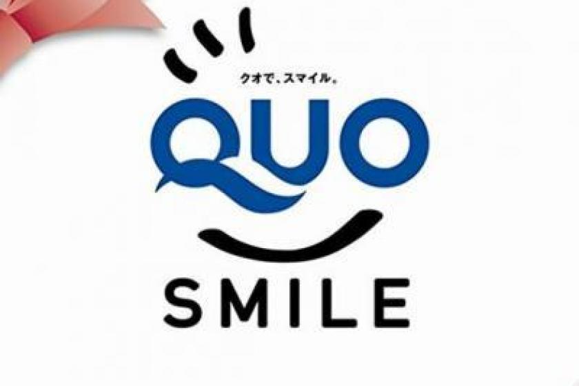 【便利なQUOカード1,000円分プレゼント!】嬉しい特典付の素泊まりプラン