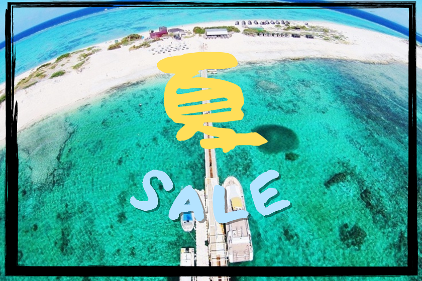 【夏限定】夏SALE彡最大30%OFF!ベランダ付きの開放的なコンドミニアムでくつろごう♪