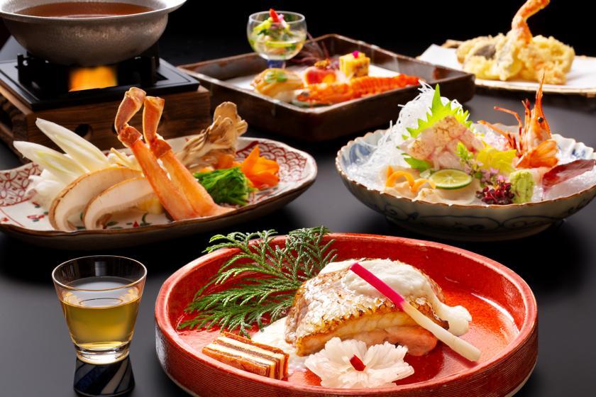 【北陸の3大味覚を食す】 ズワイ蟹・輪島ふぐ・のどぐろ会席