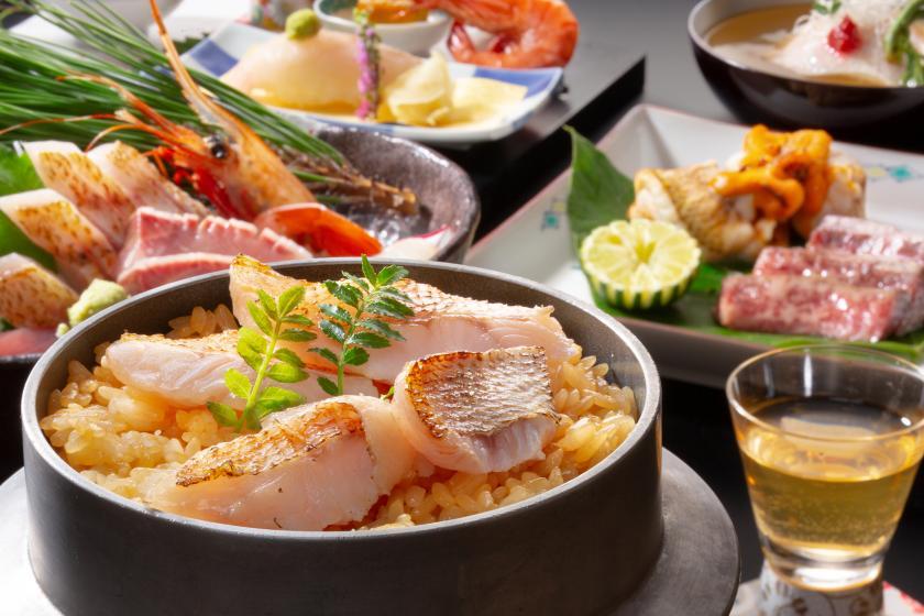 【和洋室で寛ぐ】高級魚、のどぐろを味わい尽くす。