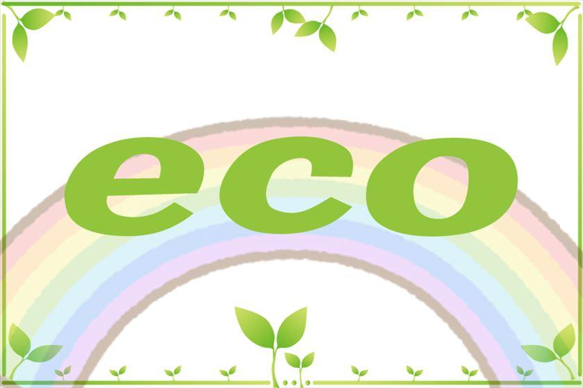 [Eco-plan without meals] FamilyMart shopping voucher gift without cleaning! 1 person use