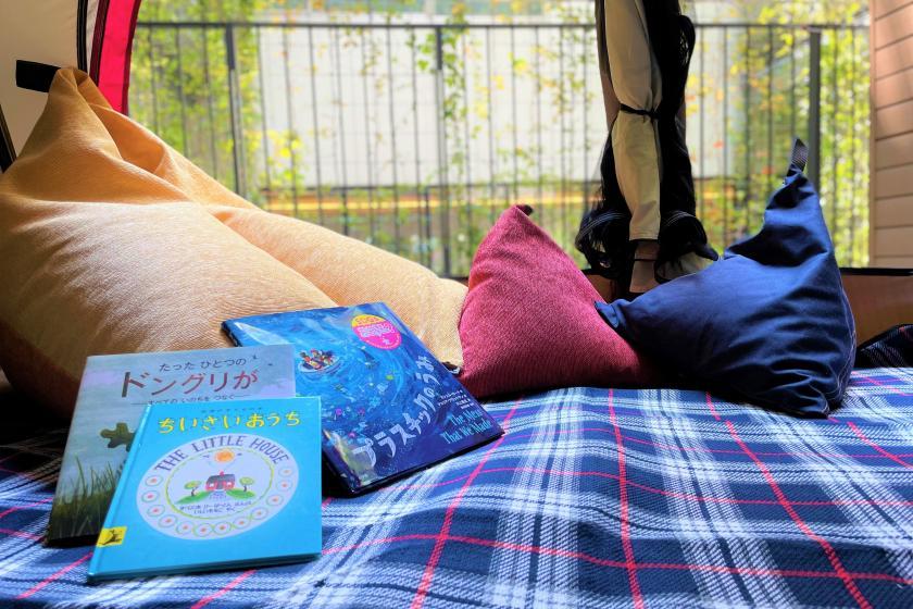 【HOTEL GLAMPING×日本のやすらぎソファtetra】カードゲーム&絵本で遊べる!<館内利用券3000円&朝食付>