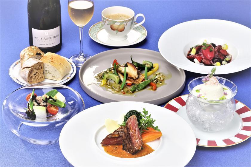 【Premier】お肉とお魚のWメインの贅沢フレンチフルコースディナーを堪能♪(夕朝食付)