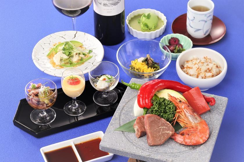 【ベストレート】季節を楽しむ贅沢プラン♪*~夕食はお肉の溶岩プレート焼きコース~*(夕朝食付)
