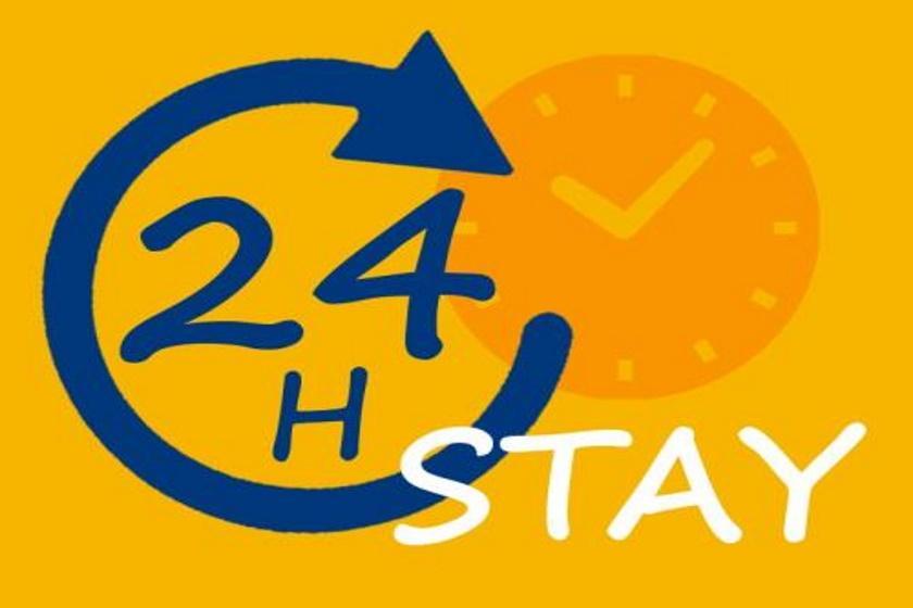 24時間STAY  ■ 素泊り ■ ホテルでゆっくり最大24時間