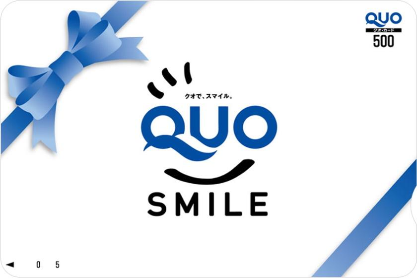QUO Card 500yen Pack Plan With Breakfast