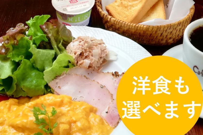 【GOTOトラベル割引対象ではありません】〔ホテルで朝活!!〕ホテルの美味しい朝食を食べて有意義に過ごせる!「デイユース5時間」プラン