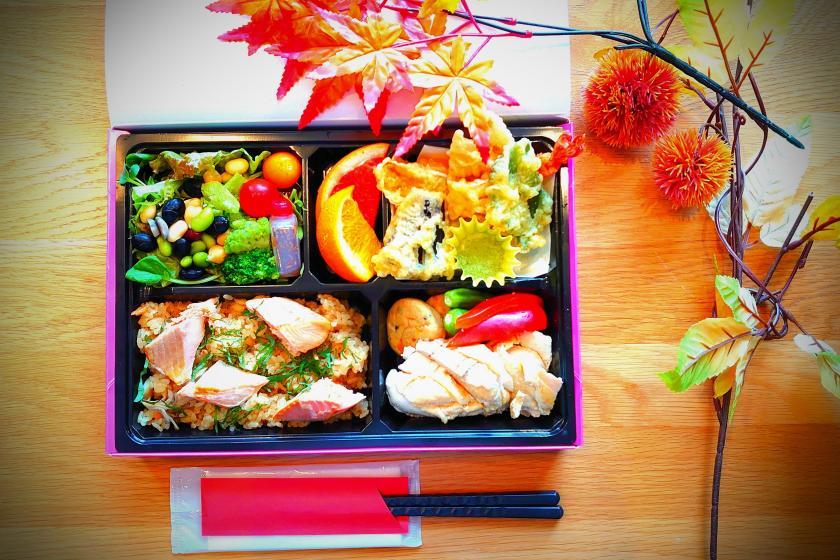 【食欲の秋】秋の味覚が楽しめる夕食弁当付き 1泊2食(夕/朝)