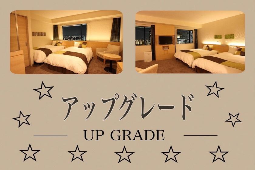 【室数限定】26平米以上のお部屋へ無料アップグレード!(朝食付き)