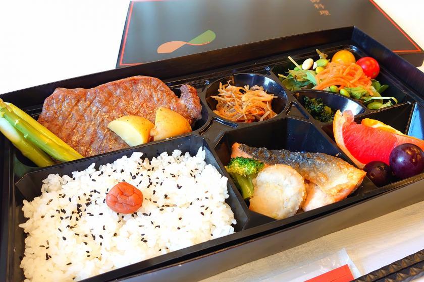 【ステーキ弁当付】夕食をホテル特製のお弁当で♪ 1泊2食(朝/夕)