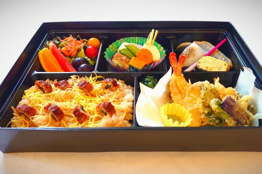 【松花堂弁当付】夕食をホテル特製のお弁当で♪ 1泊2食(朝/夕)
