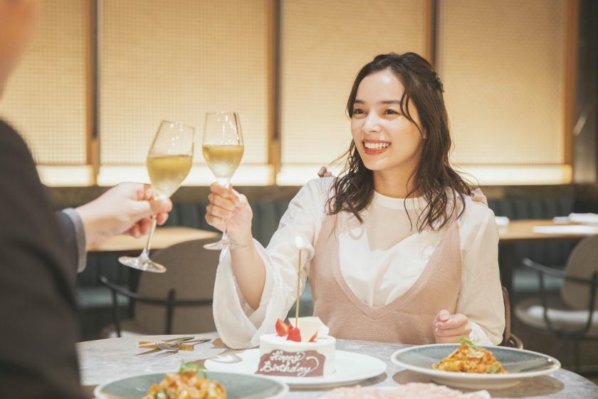 【きょうと魅力再発見旅プロジェクト/京都府民限定】記念日や誕生日にも。美食に浸る旅。旬の有機素材をコース仕立てで(食前酒付)<夕・朝食付>